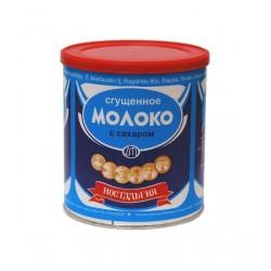 NOSTALGIJA saldintas sutirštintas pienas , 1 kg.